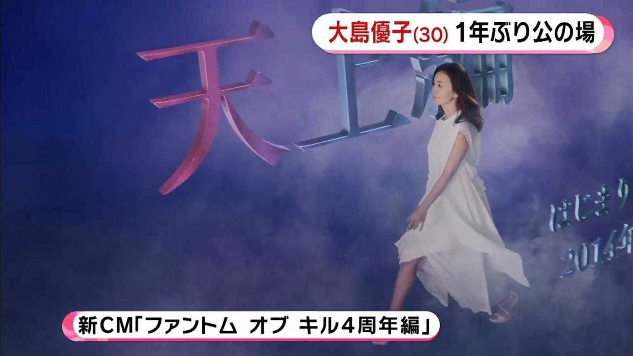 大島優子 30 かわいさ忘れていた アメリカ滞在から1年ぶりに公の場登場 ニュースパス 大島優子 ドライブ旅行 ぶり