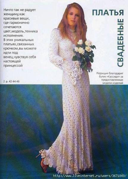 vestido de novia al crochet - con diagramas | vestidos novia crochet