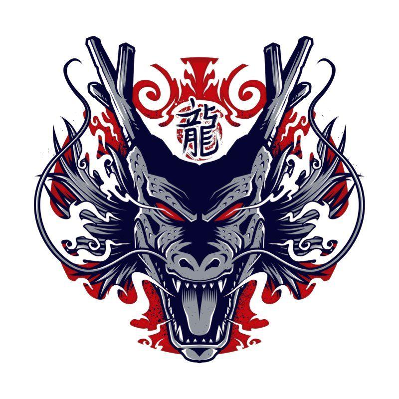Shenlong In 2021 Dragon Ball Tattoo Disney Tattoos Tattoo Designs Men