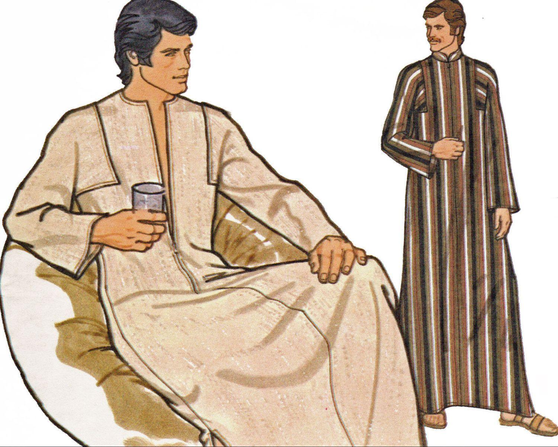 1970s Mens Lounging Caftan or Kaftan Pattern. Ankle Length ...