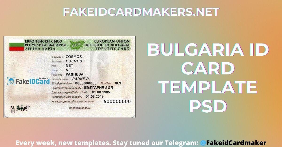 Bulgaria Id Card Template Psd Id Card Template Passport Template Card Template