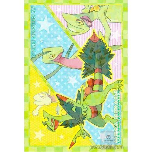 Pokemon 2015 Treecko Grovyle Sceptile Mega Sceptile Large Bromide XY Series #3 Chewing Gum Prism Holofoil Promo Card