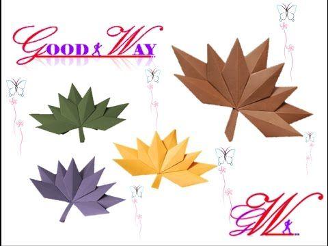 طريقة عمل ورقة شجر بإستخدام الورق Autumn Paper Leaves Hand Art Crafts Diy And Crafts