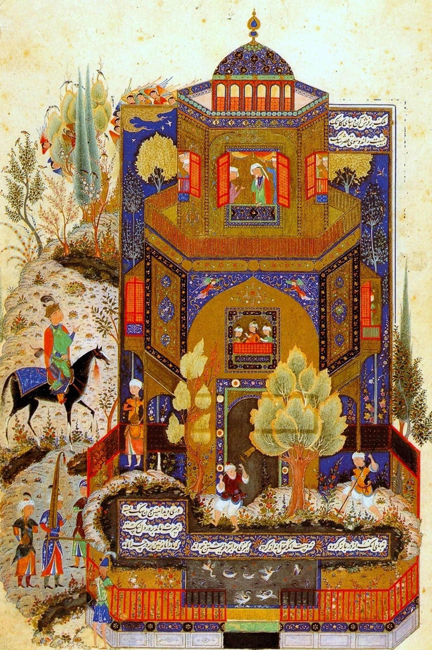 Galerie de Téhéran » Le tissage de tapis