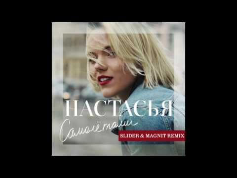 download russian music