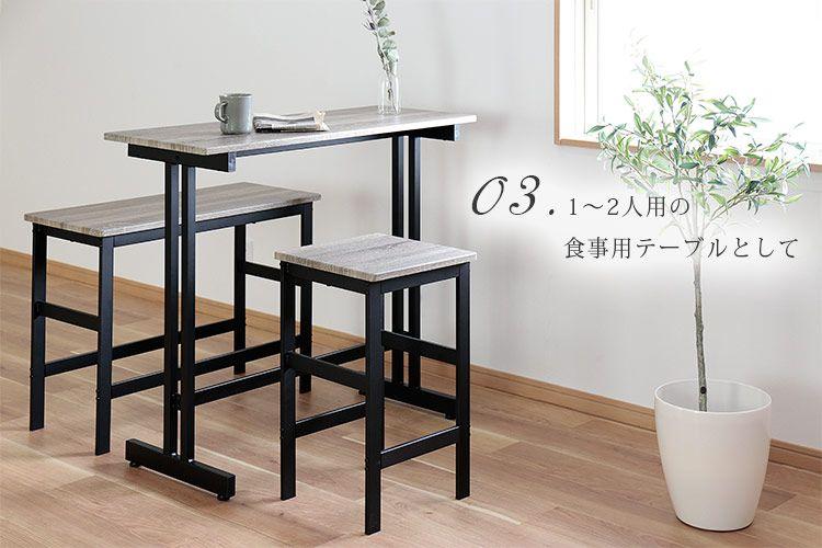 楽天市場 テーブル ロマ カウンターテーブル 幅100cm バーテーブル