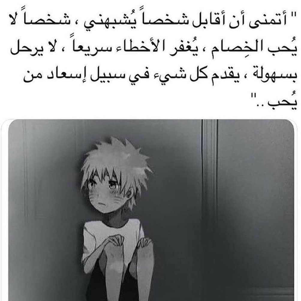 Pin By Mais Samhouri On كلام Motivational Art Quotes Cartoon Girl Drawing Mixed Feelings Quotes