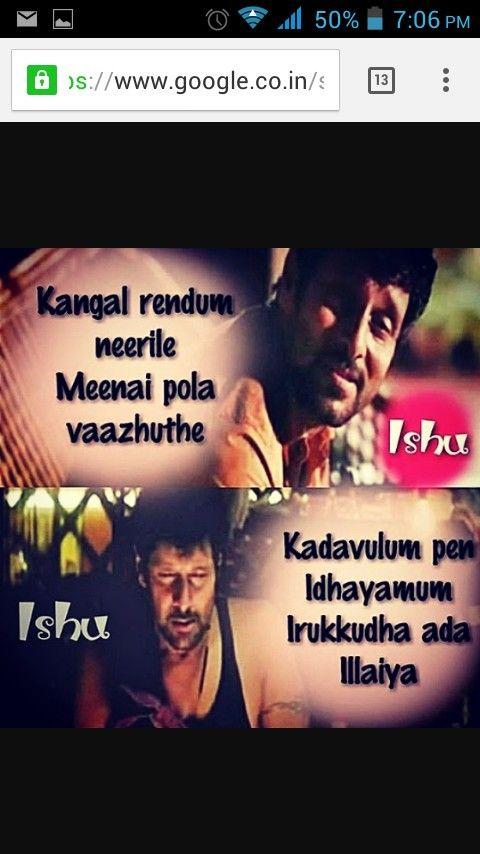 Google google song lyrics in tamil