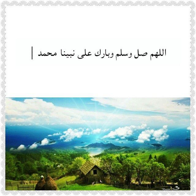 اللهم صل وسلم وبارك على سيدنا محمد وعلى آله وأصحابه أجمعين Desktop Screenshot Screenshots