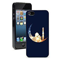 custodia iphone 6 islam