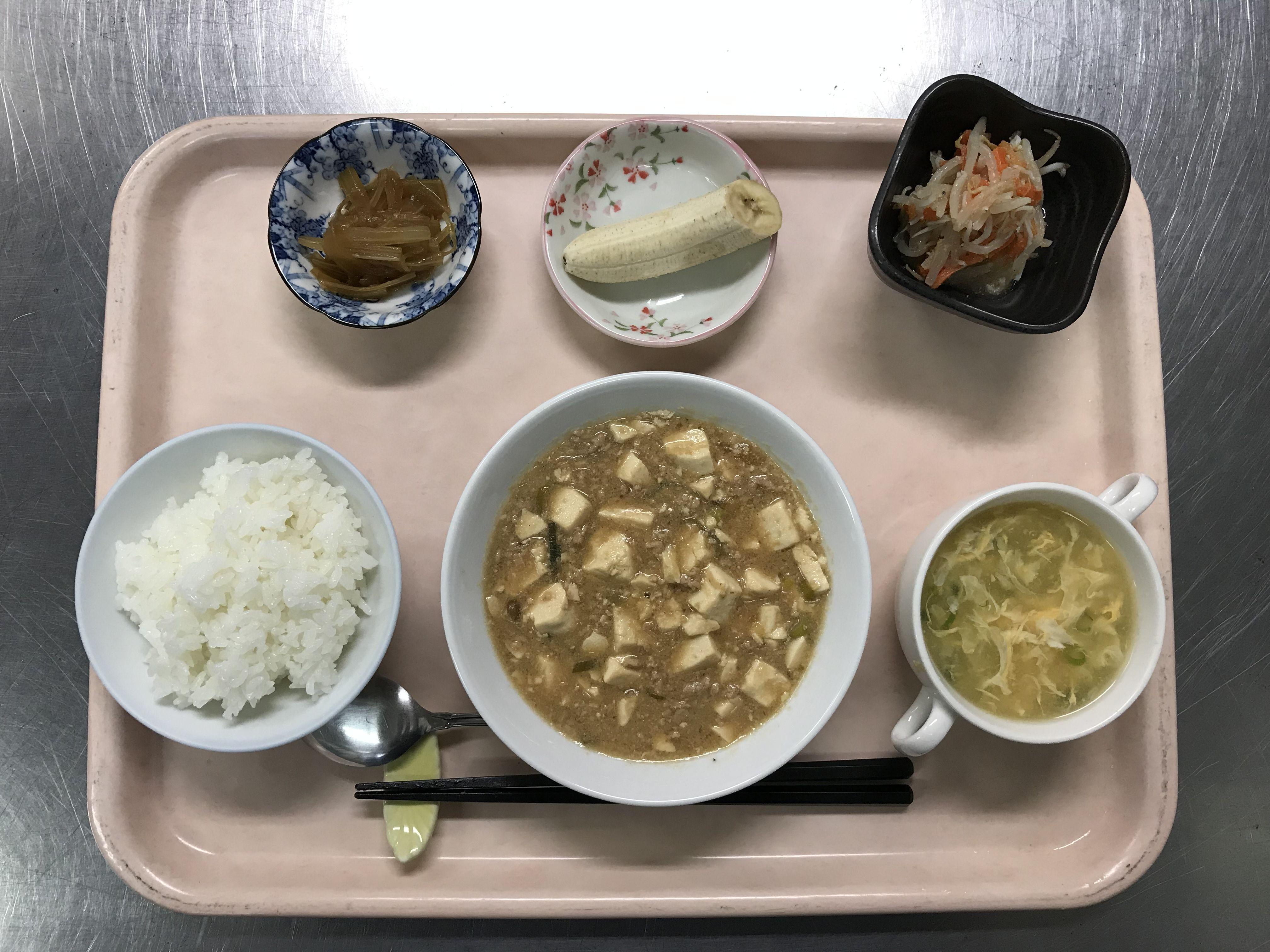2月18日。麻婆豆腐、きんぴらセロリ、人参ともやしのナムル、コーンの中華スープ、バナナでした!麻婆豆腐が特に美味しかったです!615カロリーです
