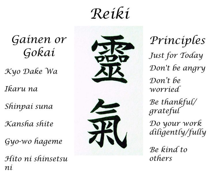 Reiki Principles In Japanese Google Search Namaste Pinterest