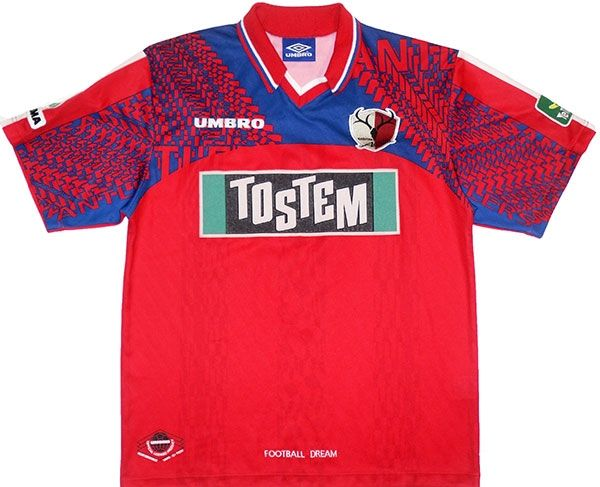 1997-98 Kashima Antlers Home Shirt (Excellent) M  94e12f156