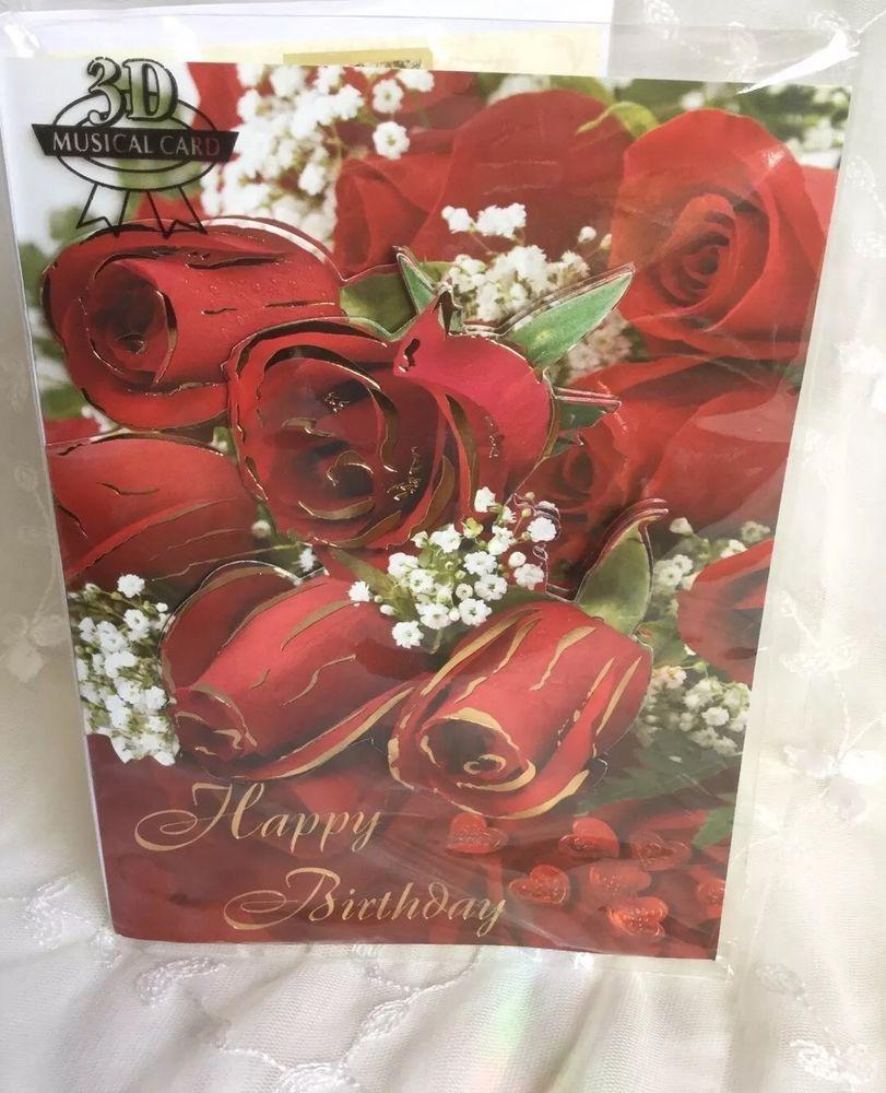 Happy birthday 3d musical greeting card red roses bouquet love happy birthday 3d musical greeting card red roses bouquet love amor new birthdayadult kristyandbryce Gallery