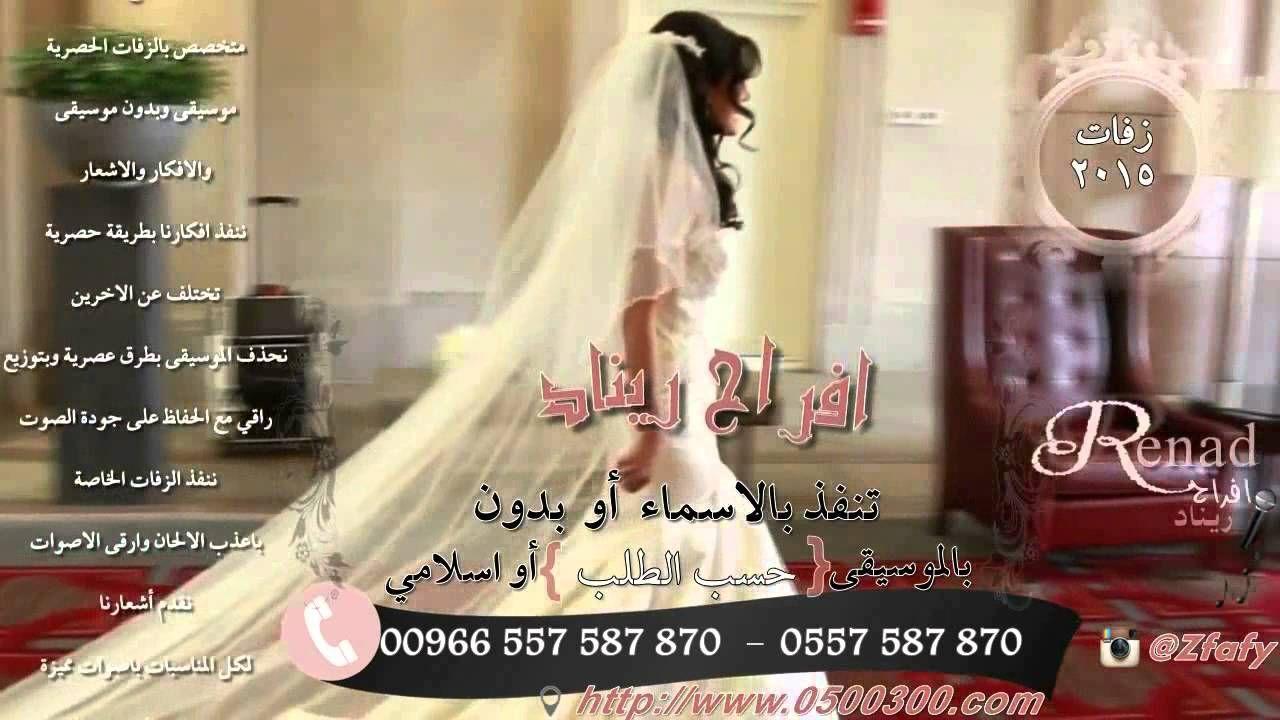 يا اخت قلبي يارا 2015 اهداء من اخت العروس باسم حمده تنفذ بالاسماء حصري 0536415077 Ted Baker Icon Bag Youtube Fashion