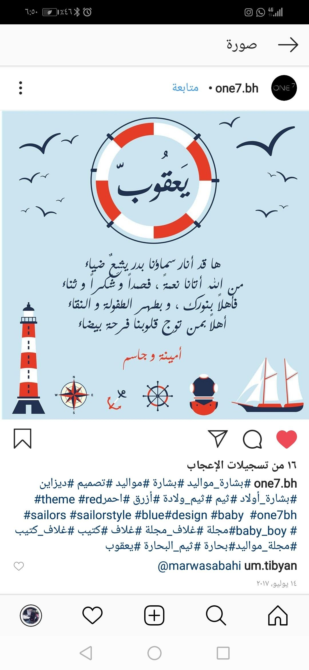 Pin By جود الجهني On Flamingo Party Flamingo Party Sailor Fashion Sailor
