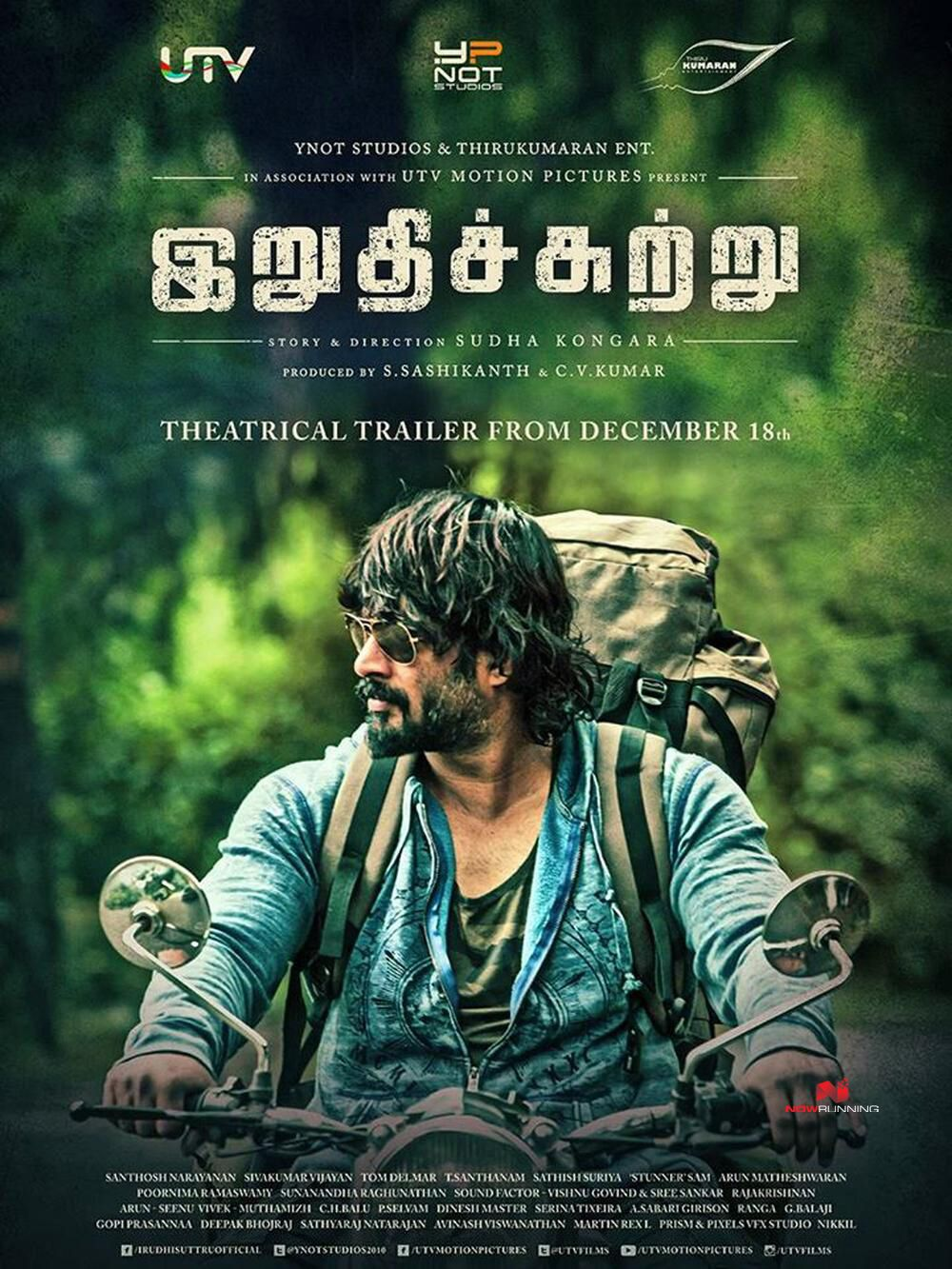 Irudhi Suttru Poster Tamil movies, Full movies online