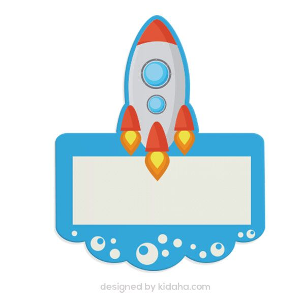 free rocket clip arts free education clip arts for kids parents and rh pinterest com au free download clipart for teachers free downloadable clipart images for teachers