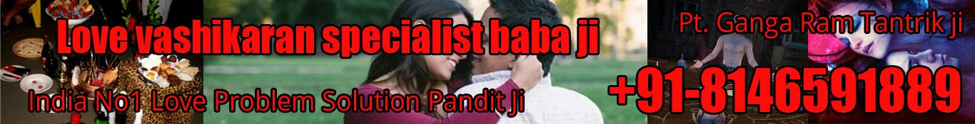 Love Vashikaran specialist baba ji because baba ji brings happiness in lovers ( girl friend + boy friend )life and he can eliminate any kind of difficulties Call At: +91-8146591889
