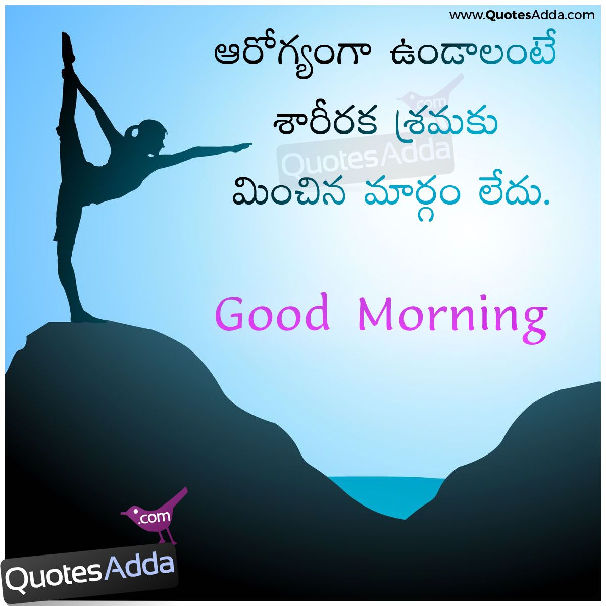 Telugu Best Good Morning Pictures with Healthy Life