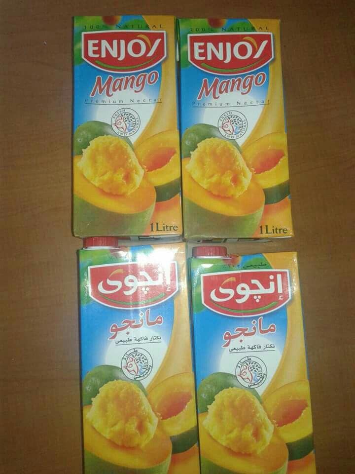 اعلان عن رفض شحنة مواد غذائية نوع السلعة نكتار مانجو 1 لتر العلامة التجارية انجوي تاريخ الصلاحية 4 1 2017م 2018 Cereal Pops Snack Recipes Pops Cereal Box