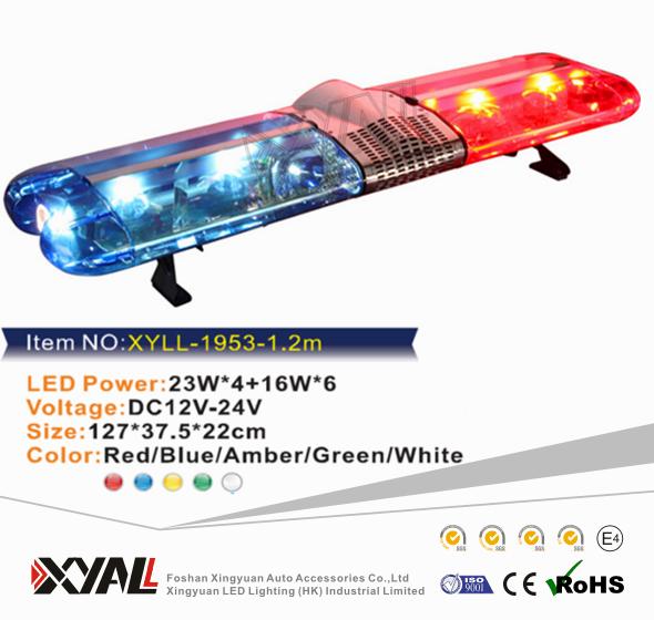 47 Dc12v Auto Emergency Signal Strobe Led Warning Light Bar For Car