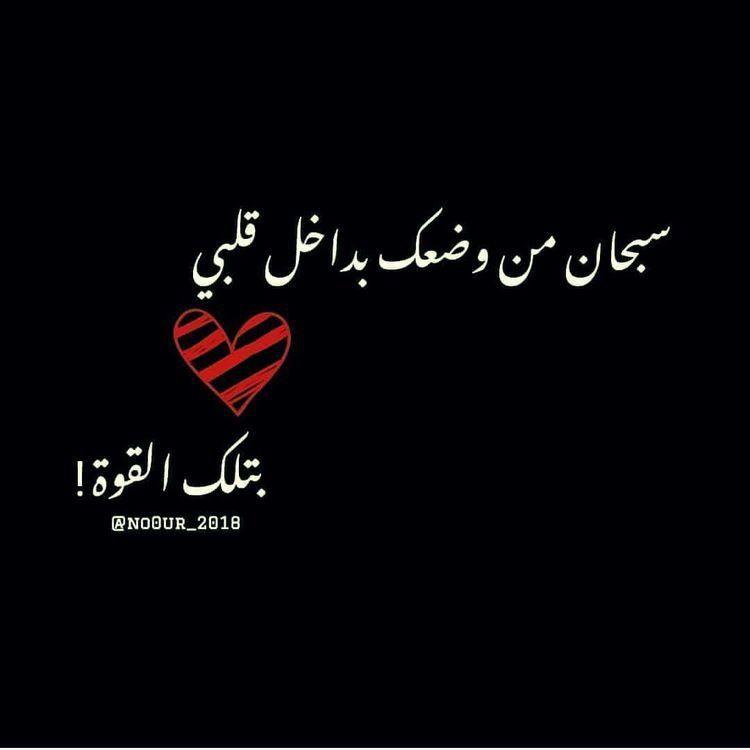 Pin On كلمات معبرة عن الحب