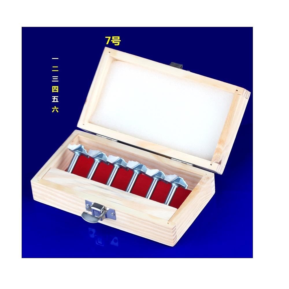 58.99$  Watch now - http://aliqtk.shopchina.info/go.php?t=32778745248 - 6PCS/Set 1/4 Shank 6.35mm Tungsten Carbide Router Bit Set Wood Slotting knife Trimming Cutter  58.99$ #magazineonlinewebsite