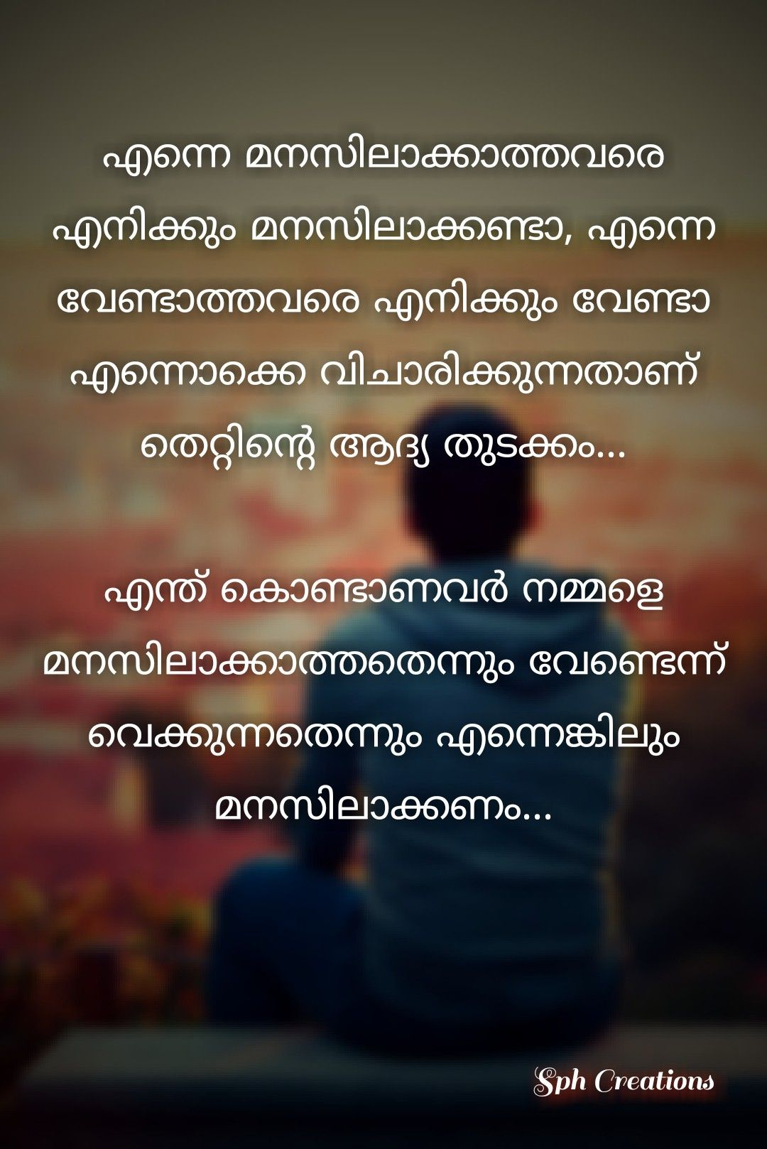 Pin by Sajan on മലയാളം True quotes