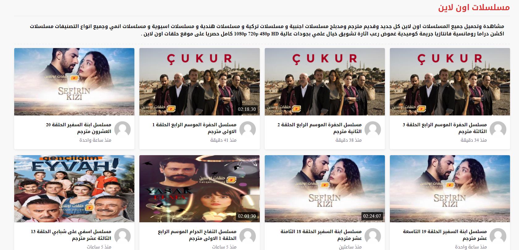 مشاهدة وتحميل جميع المسلسلات اون لاين كل جديد وقديم مترجم ومدبلج Photo Wall Photo Dau