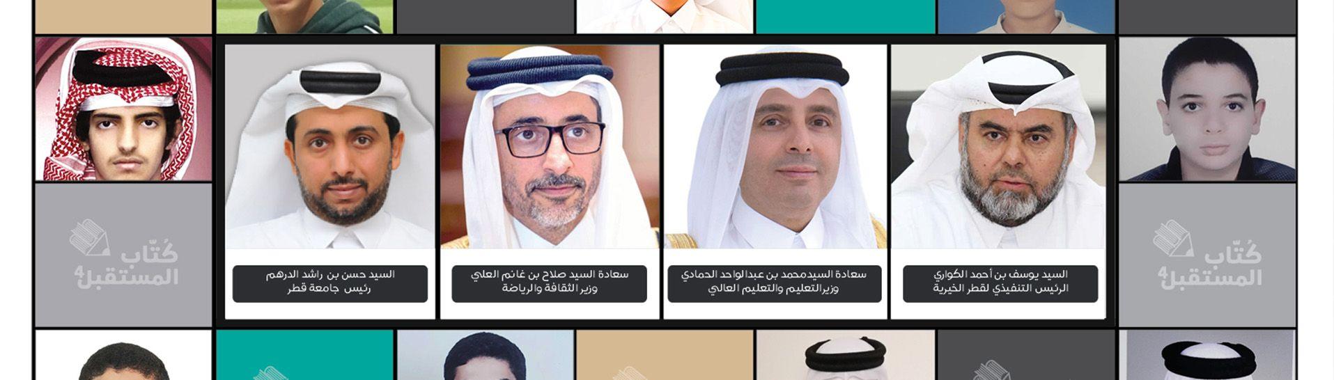 Qatar Charity announces winners in 'Future's Writers4