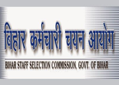 BPSC Recruitment 2014 for 476 Posts  http://timesupdate.com/storydescription/456/BPSC-Recruitment-2014-for-476-Posts/0