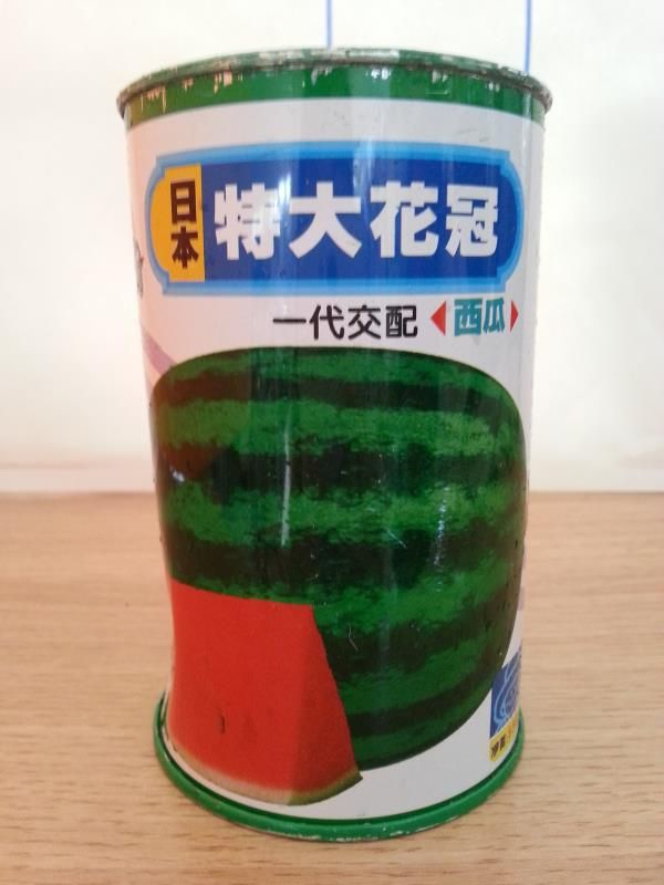 Free Shipping Garden watermelon Seeds Vegetables, 150g/bag Japanese heavy corolla watermelon home & garden Plant  seeds