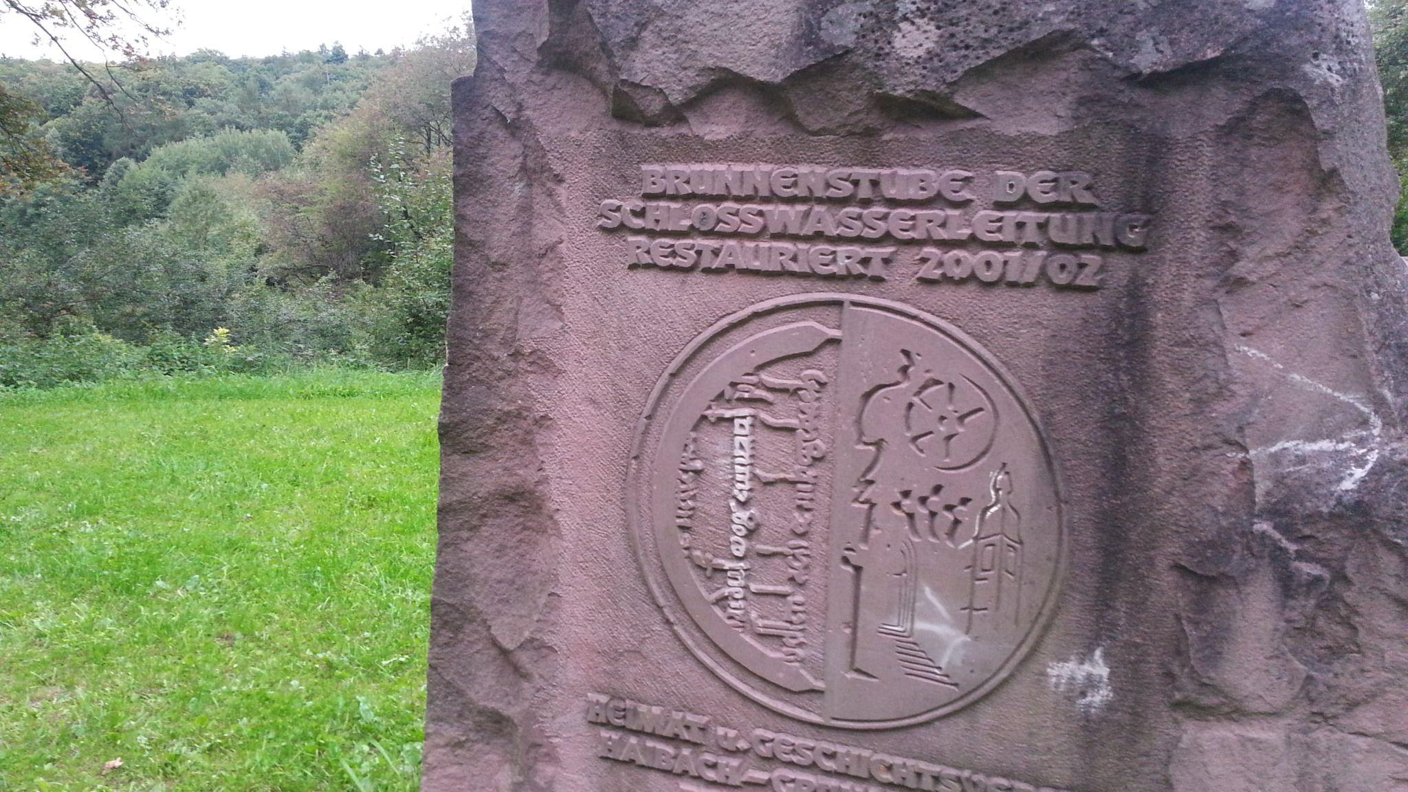 Die Brunnenstube am Wendelberg. Weitere Bilder unter http://www.baumann-haibach.de/2014/08/28/die-brunnenstube-wendelberg/