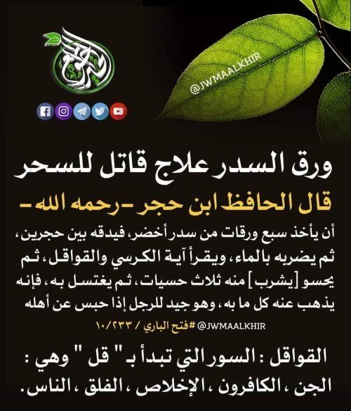 Pin By Cherkaoui On Good Morning In 2020 Islamic Inspirational Quotes Islamic Phrases Islamic Quotes Quran