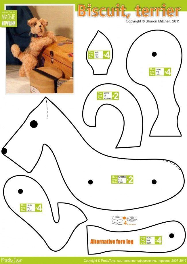 терьер (выкройка) | игрушки | Pinterest | Stofftiere, Nähe und Puppen