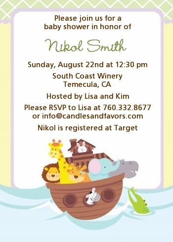 Noahu0027s Ark   Baby Shower Invitations