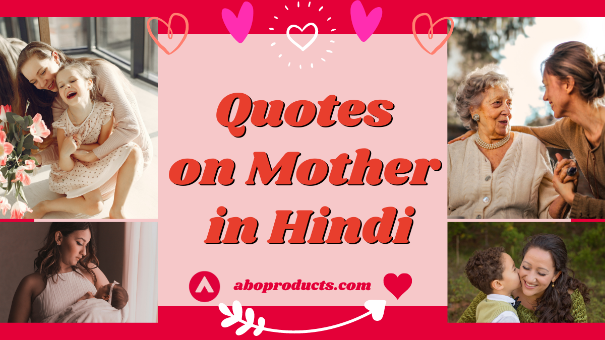 Quotes on Mother in Hindi