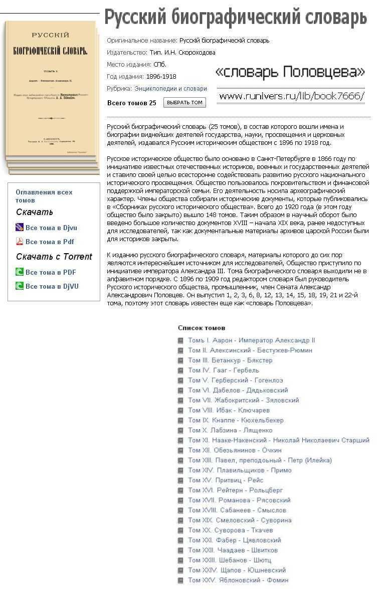 Энциклопедия химия аванта+fb2 скачать бесплатно tsargrad-hotels. Ru.
