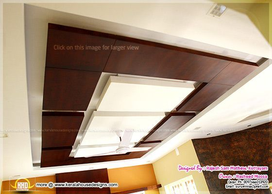 Kerala Interior Design With Photos With Images Office Ceiling