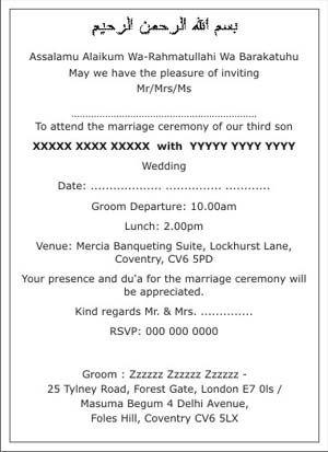 Muslim Wedding Invitation Wordings,Muslim Wedding Wordings,Muslim - fresh formal invitation letter in hindi