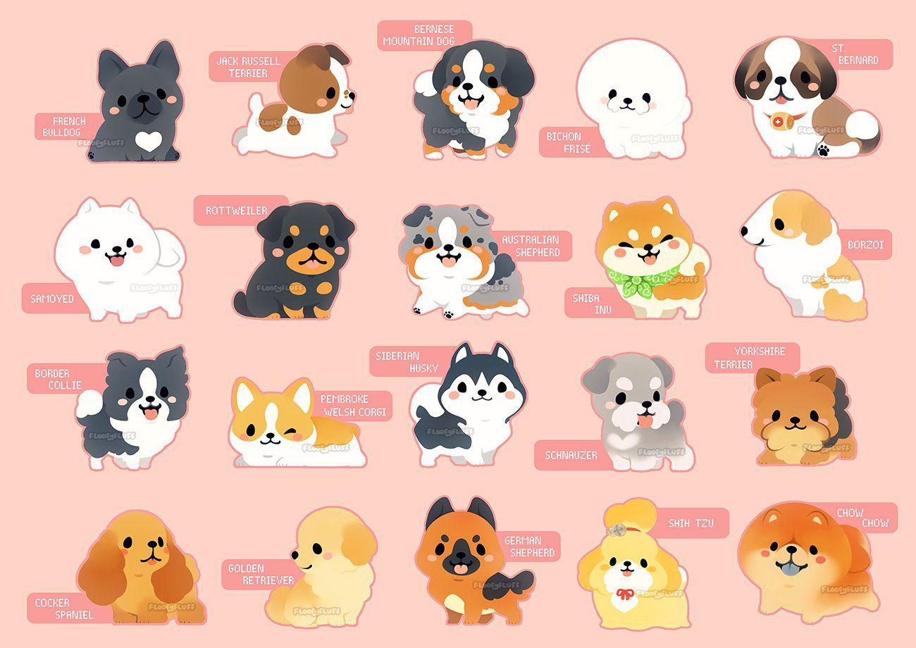 Ida 🍵🐑 on in 2020 Cute dog drawing, Cute animal drawings