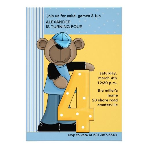 Free 4 Years Old Birthday Invitations Wording Download This Invitation For FREE At