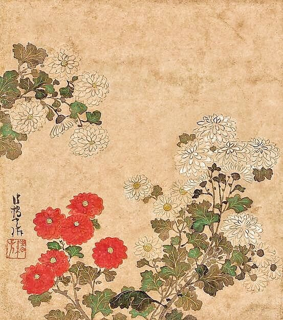"""Ogata Kōrin 