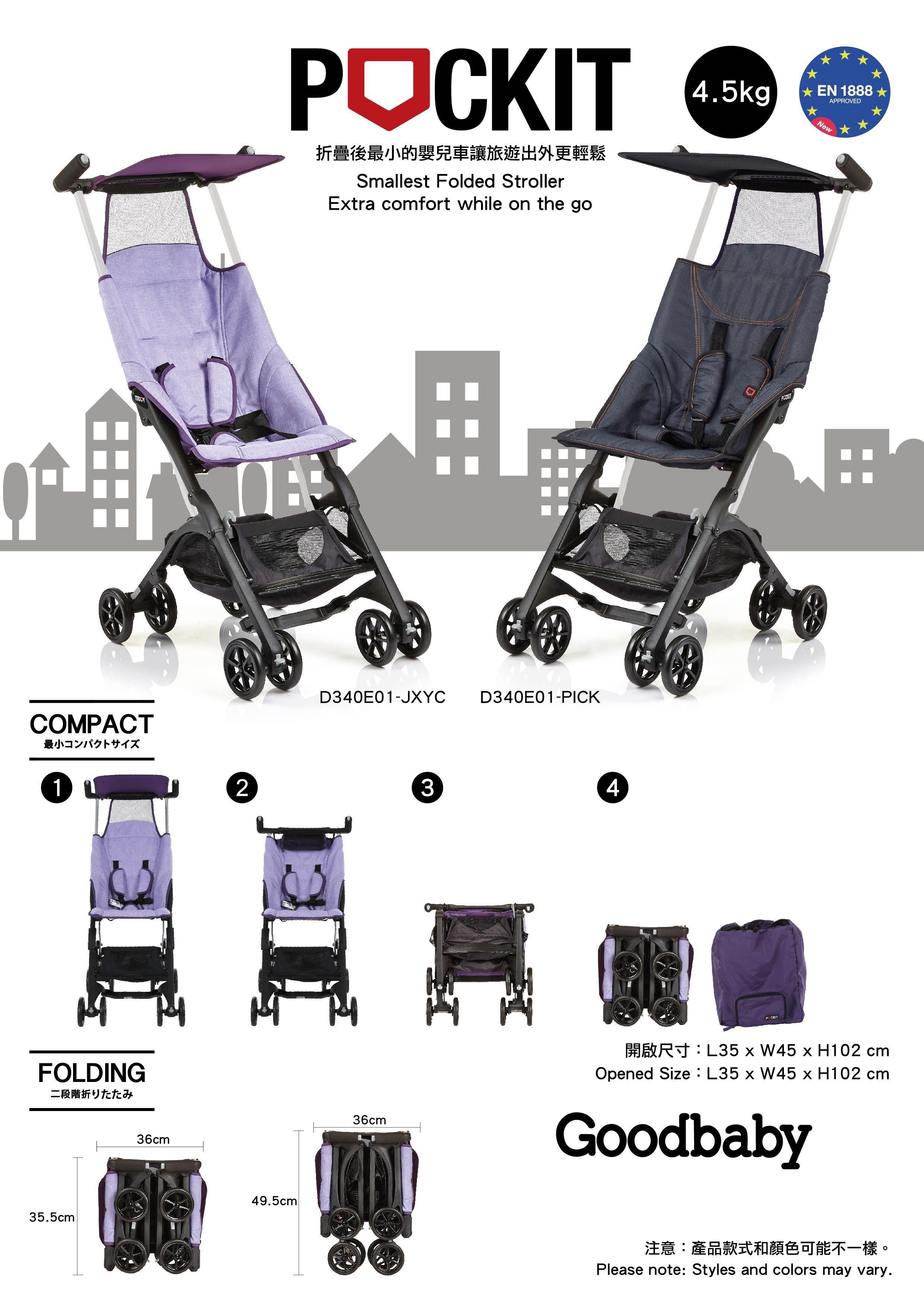 Pockit Stroller The Smallest Folded Stroller Pockit