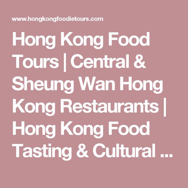 Hong Kong Food Tours   Central & Sheung Wan Hong Kong Restaurants   Hong Kong Food Tasting & Cultural Walking Tour