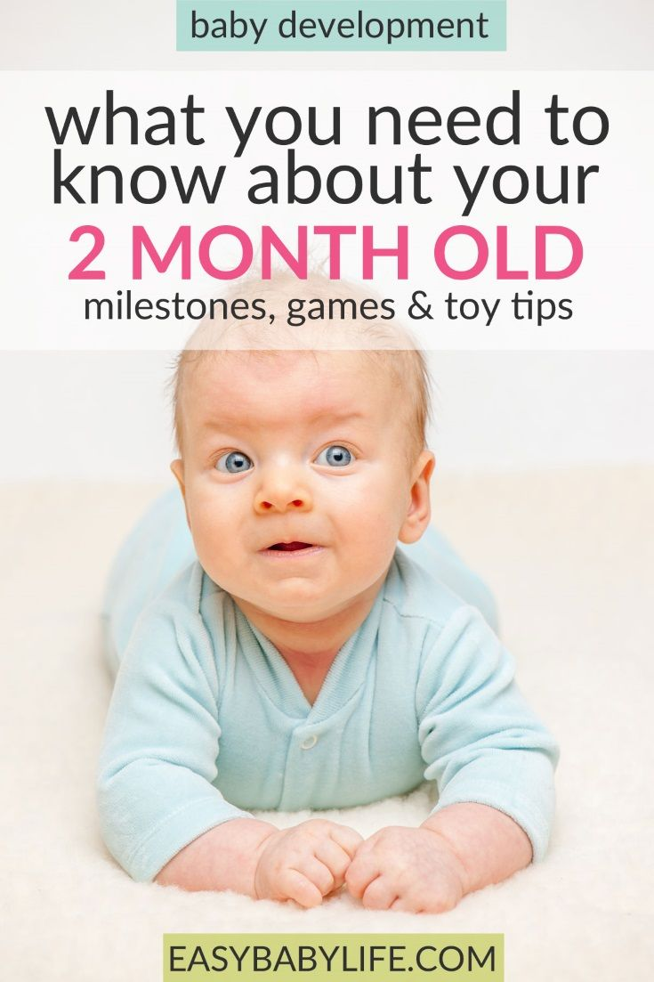 2-month-old baby development, what to do with a 2-month-old baby, 2-month-old  baby tips, baby development
