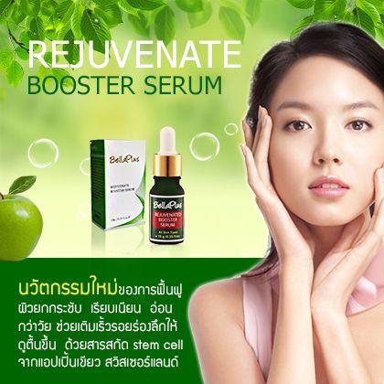 Skincare Banner Banner Design Skin Care Banner