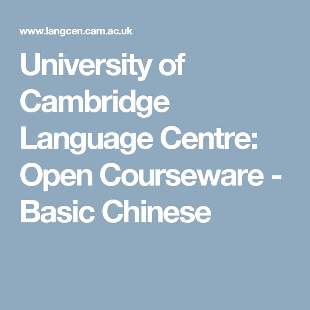 University of Cambridge Language Centre Open Courseware