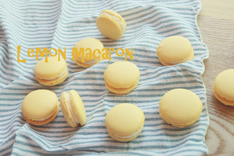 레몬마카롱 : lemon macaron